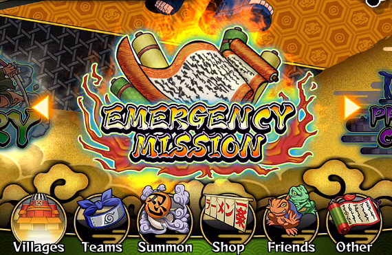 Naruto Shippuden Ultimate Ninja Blazing Emergency Mission