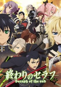 Seraph of the End Battle in Nagoya