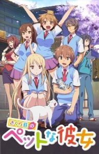 the-pet-girl-of-sakurasou