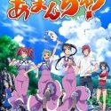 8 Anime Like Amanchu! [Recommendations]