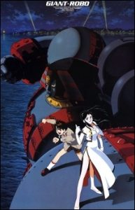 giant-robo-the-animation-the-day-the-earth-stood-still