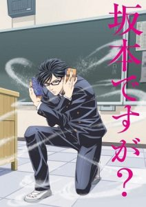 havent-you-heard-im-sakamoto