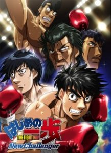 8 Anime like Hajime no Ippo: New Challenger – Online Fanatic
